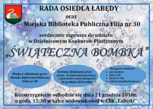 ŚWIĄTECZNA BOMBKA - plakat