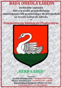 Herb Łabęd - plakat